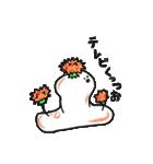 山形 おもちすたんぷ(個別スタンプ:18)