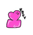 山形 おもちすたんぷ(個別スタンプ:19)