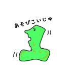 山形 おもちすたんぷ(個別スタンプ:20)