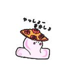 山形 おもちすたんぷ(個別スタンプ:21)