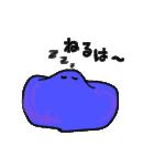 山形 おもちすたんぷ(個別スタンプ:25)