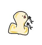 山形 おもちすたんぷ(個別スタンプ:27)