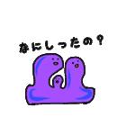 山形 おもちすたんぷ(個別スタンプ:29)