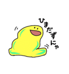 山形 おもちすたんぷ(個別スタンプ:30)