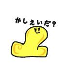 山形 おもちすたんぷ(個別スタンプ:32)