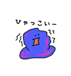 山形 おもちすたんぷ(個別スタンプ:34)