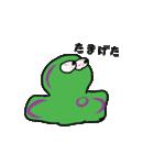 山形 おもちすたんぷ(個別スタンプ:40)