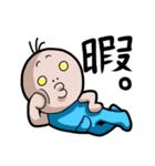 チューチュー妖精のチュ太郎とその家族(個別スタンプ:04)