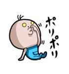 チューチュー妖精のチュ太郎とその家族(個別スタンプ:05)