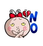 チューチュー妖精のチュ太郎とその家族(個別スタンプ:08)