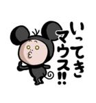 チューチュー妖精のチュ太郎とその家族(個別スタンプ:09)