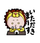 チューチュー妖精のチュ太郎とその家族(個別スタンプ:11)