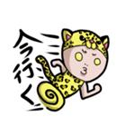 チューチュー妖精のチュ太郎とその家族(個別スタンプ:12)