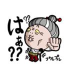 チューチュー妖精のチュ太郎とその家族(個別スタンプ:13)