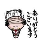 チューチュー妖精のチュ太郎とその家族(個別スタンプ:14)