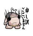 チューチュー妖精のチュ太郎とその家族(個別スタンプ:15)