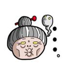 チューチュー妖精のチュ太郎とその家族(個別スタンプ:16)