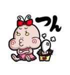 チューチュー妖精のチュ太郎とその家族(個別スタンプ:17)