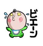 チューチュー妖精のチュ太郎とその家族(個別スタンプ:19)