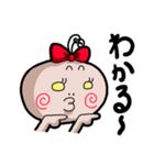 チューチュー妖精のチュ太郎とその家族(個別スタンプ:21)
