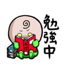 チューチュー妖精のチュ太郎とその家族(個別スタンプ:23)
