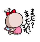 チューチュー妖精のチュ太郎とその家族(個別スタンプ:25)