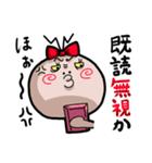 チューチュー妖精のチュ太郎とその家族(個別スタンプ:26)