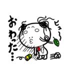 チューチュー妖精のチュ太郎とその家族(個別スタンプ:30)