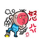 チューチュー妖精のチュ太郎とその家族(個別スタンプ:31)