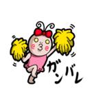 チューチュー妖精のチュ太郎とその家族(個別スタンプ:32)