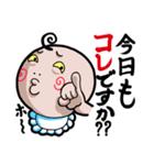 チューチュー妖精のチュ太郎とその家族(個別スタンプ:33)