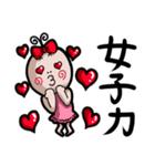 チューチュー妖精のチュ太郎とその家族(個別スタンプ:34)