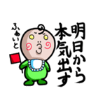 チューチュー妖精のチュ太郎とその家族(個別スタンプ:36)