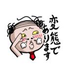 チューチュー妖精のチュ太郎とその家族(個別スタンプ:37)