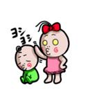 チューチュー妖精のチュ太郎とその家族(個別スタンプ:38)