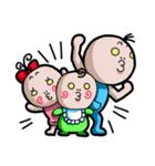 チューチュー妖精のチュ太郎とその家族(個別スタンプ:39)