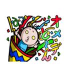 チューチュー妖精のチュ太郎とその家族(個別スタンプ:40)