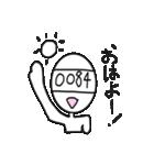 Mr. 四桁(個別スタンプ:01)
