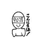Mr. 四桁(個別スタンプ:02)