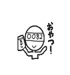 Mr. 四桁(個別スタンプ:03)
