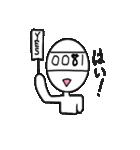 Mr. 四桁(個別スタンプ:04)