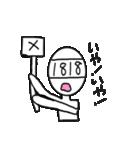 Mr. 四桁(個別スタンプ:05)