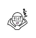 Mr. 四桁(個別スタンプ:08)