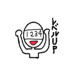 Mr. 四桁(個別スタンプ:09)