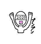 Mr. 四桁(個別スタンプ:10)