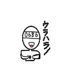 Mr. 四桁(個別スタンプ:11)