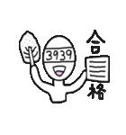 Mr. 四桁(個別スタンプ:12)