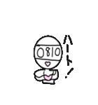 Mr. 四桁(個別スタンプ:13)