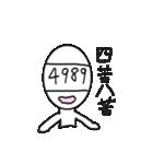 Mr. 四桁(個別スタンプ:16)