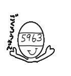 Mr. 四桁(個別スタンプ:17)
